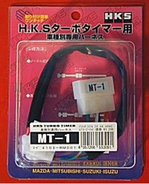 Picture of Turbo Timer Harness 3000GT Stealth - HKS MT-1