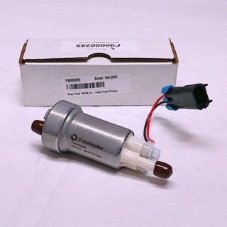 Picture of 3SX / Walbro HELLCAT Fuel Pump Kit w/Hotwire